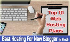 10 Best Web Hosting Plans
